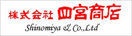 株式会社四宮商店